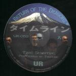 今月のデトロイトテクノ厳選5曲(2004年5月)Dan Corco, Timelineなど