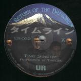 ついに正式にリリースされたTimeline - Return Of The Dragons
